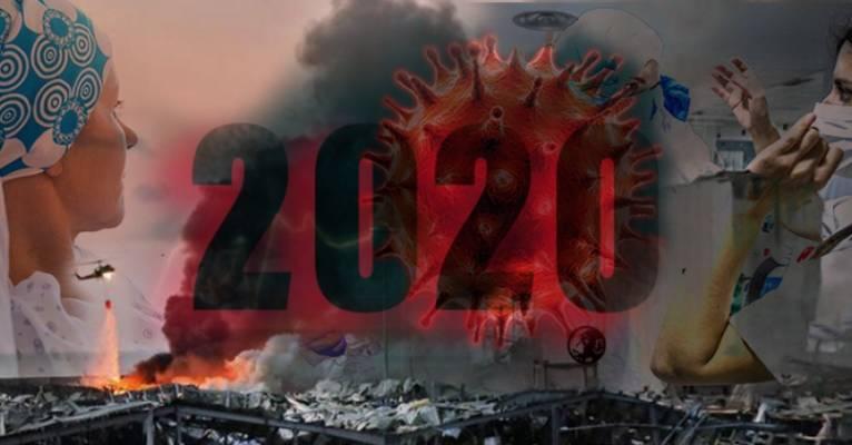 Lo que nos dejó el 2020